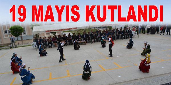 Program Fen Lisesi öğrencileri tarafından hazırlandı